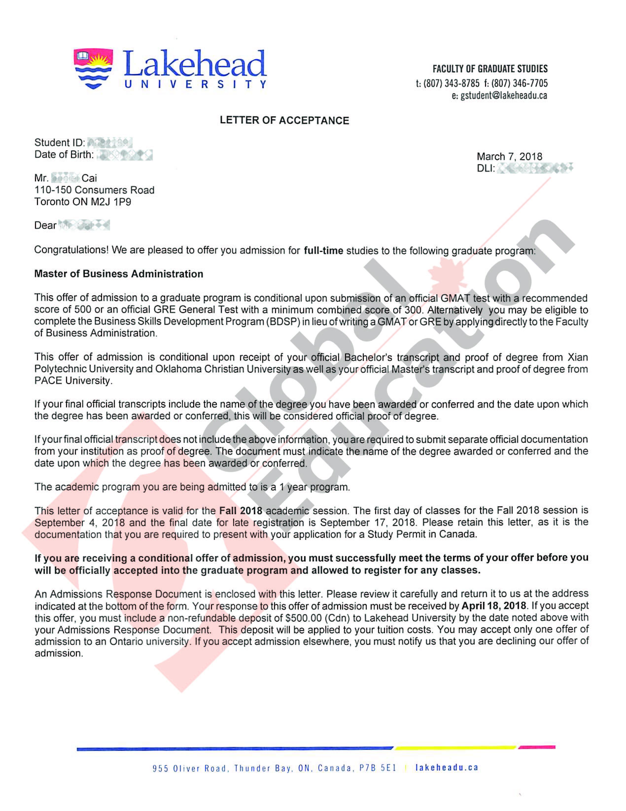 水印Lakehead MBA offer---Junlei CAI