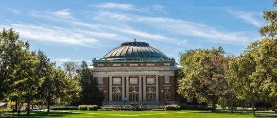 【2020环球教育展】online专场-美国伊利诺伊大学讲座精彩回顾:毕业生平均薪酬竟然高出市场50% ,带你揭开这所大学的神秘面纱