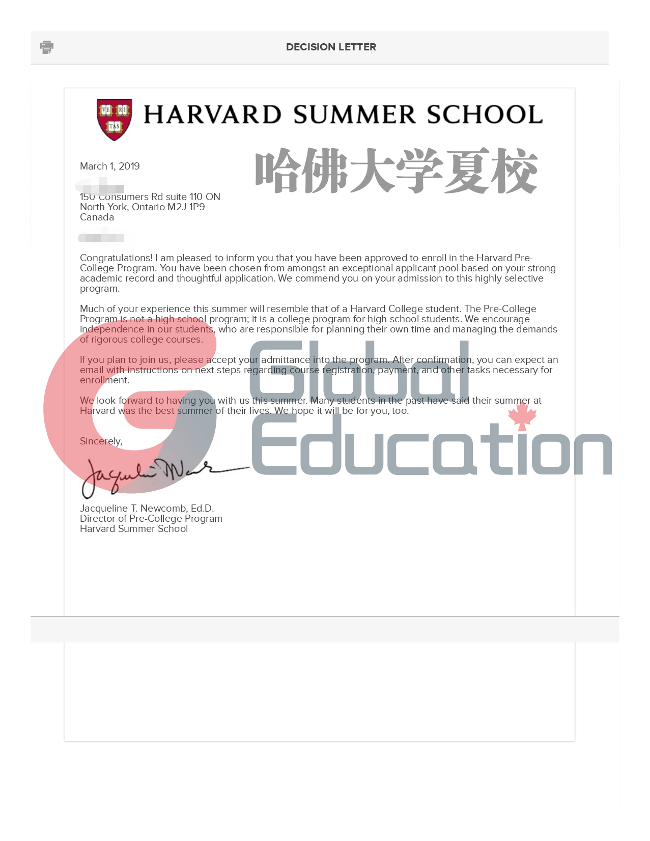 Harvard_page-0001