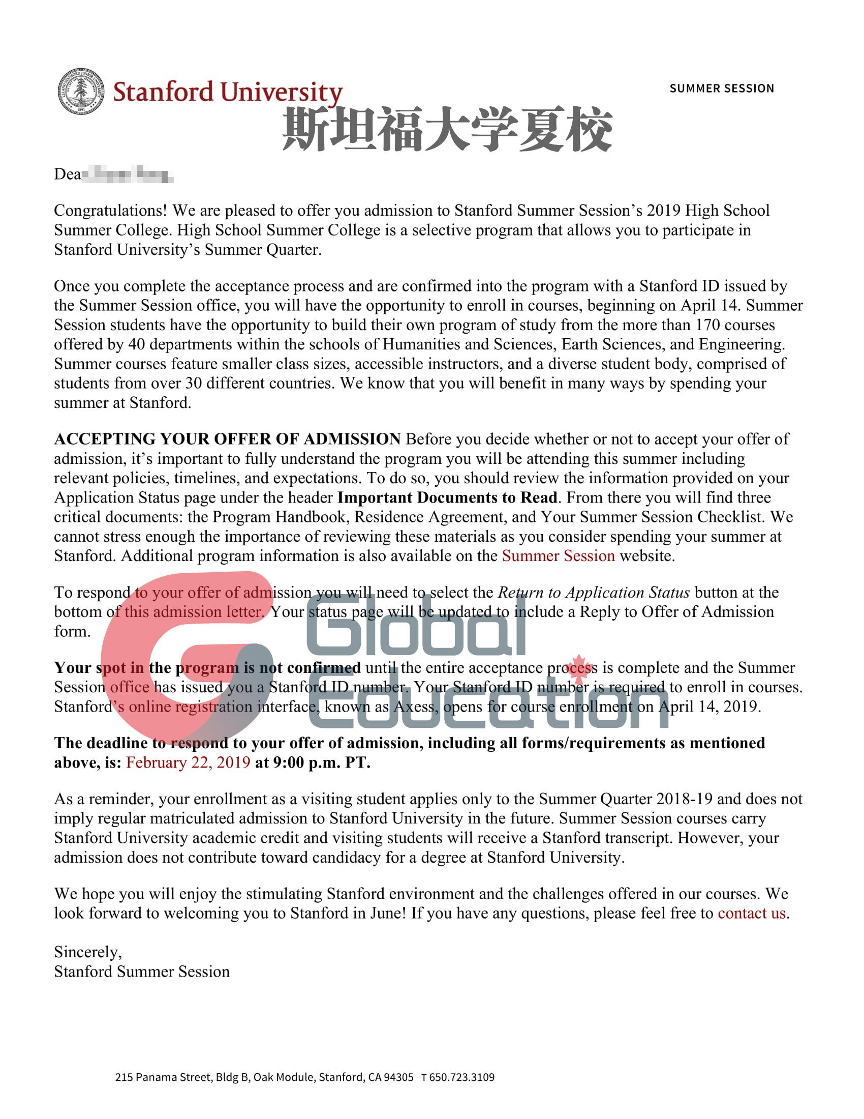 Stanford Letter-1