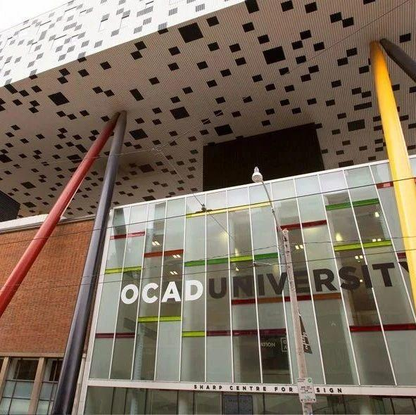 【2020秋季环球教育展】online专场(13)在加拿大最好的艺术类大学深造需要准备多少学费?
