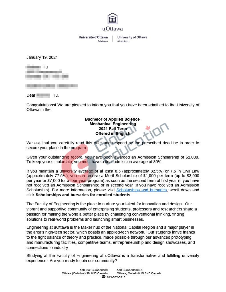 加拿大渥太华大学-机械科学