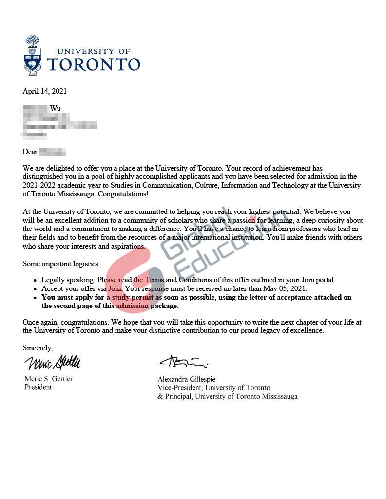 加拿大多伦多大学-沟通信息技术
