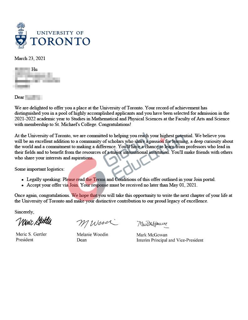 加拿大多伦多大学-数学与物理科学