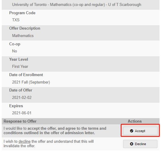 6月1日OUAC接受offer截止,这些必要的步骤你都做了吗?