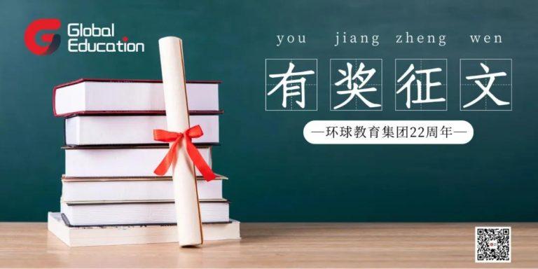 【开学季】免费雅思公开课来啦,名师带你高效备考!