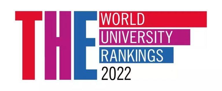 泰晤士公布2022年最新世界大学排名,加拿大三大高校入围前50!